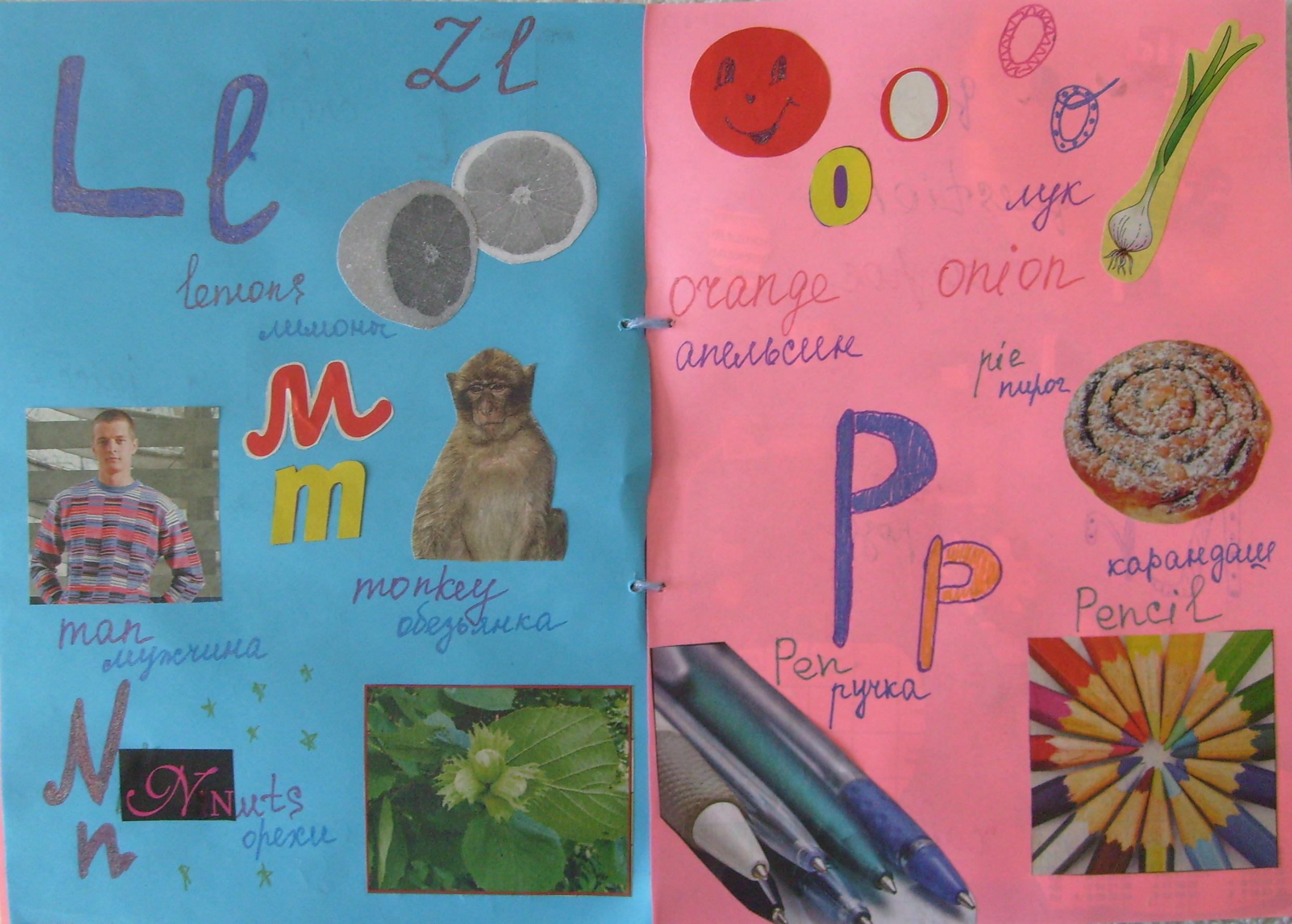 Как сделать книгу по английскому языку 3 класс